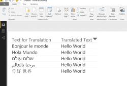 Translate text in Power BI with Azure Translator API